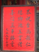 97年~~99年前往大陸馬巷元威殿進香花絮相片:DSCF1327.jpg