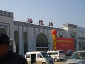 100年三曹元帥陝西尋根之旅(一):P1050608.JPG