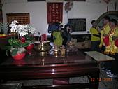 李家宗祠落成照片2:DSCN2360.JPG