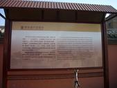 100年三曹元帥陝西尋根之旅(一):P1050616.JPG