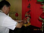 97年~~99年前往大陸馬巷元威殿進香花絮相片:DSCN4806.JPG