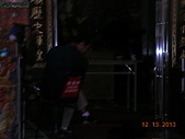 李家宗祠落成照片2:DSCN2301.JPG