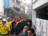 建醮期間活動花絮:DSCN0105.JPG