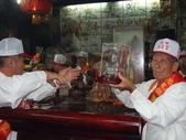 97年~~99年前往大陸馬巷元威殿進香花絮相片:DSCF1349.JPG