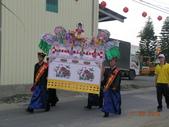 101年壬辰科建醮農曆十月13日活動花絮:DSCN0436.JPG