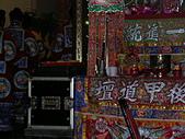 李家宗祠落成照片2:DSCN2303.JPG