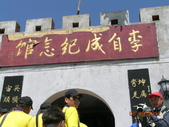 101年陝西龍眼溝三曹元帥祖廟進香:DSCN9751.JPG