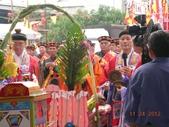 十月十一日醮事科儀活動花絮:DSCN0216.jpg