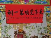 李家宗祠落成3:DSCN2699.JPG