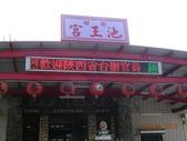陝西省台辦官員蒞臨本宮:DSCN9973.JPG