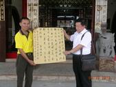 陝西省台辦官員蒞臨本宮:DSCN9999.JPG