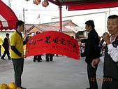 李家宗祠落成照片2:DSCN2367.JPG