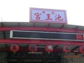 陝西省台辦官員蒞臨本宮:DSCN9976.JPG