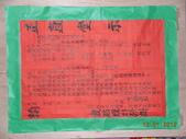 十月十九日送天師:DSCN0873.JPG