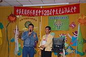 98年全國野外聯盟大會:DSC_0362.JPG