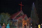 司馬庫斯冬之美:司馬庫斯的教堂-部落信仰中心--18