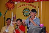 98年全國野外聯盟大會:DSC_0374.JPG