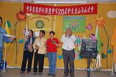 98年全國野外聯盟大會:DSC_0379.JPG