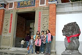 98獅頭山-南庄之旅:DSC_0014.jpg