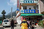 慶祝-中華民國100年元旦-頂湖跨年/大凍山迎曦:100年跨年 006.jpg