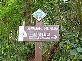 2009.11.22 馬那邦山(雲海):P1020331.JPG