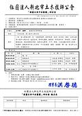 ab:3ddc1c1b-e2e5-1f31-page-001.jpg