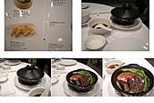 大宴小吃皆美味:Photo_辰園 來來 排翅 2010 12 030006.jpg