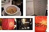 大宴小吃皆美味:Photo_頤宮排翅餐 2010 11 140003.jpg