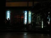 北越山水有陽光:vietnam 2008 06 22 072.jpg