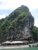 北越山水有陽光:vietnam 2008 06 22 272.jpg