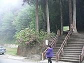 杉林溪之旅 sunlinksea :sunlinksea杉林溪2011_0424_163544.JPG