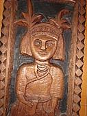 原住民 特色 木雕 石雕 :原住民木雕21.JPG