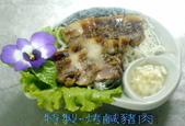 【花蓮釣蝦:三嘉一釣蝦場】:三嘉一美味熱炒-食譜13.jpg