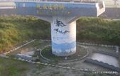 木瓜溪 花蓮 景點 花蓮資訊 台灣網站:木瓜溪 花蓮 景點 花蓮資訊 台灣網站_AGM.JPG