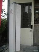 石藝大街 花蓮之美:花蓮觀光旅遊 石藝大街_129.JPG
