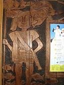 原住民 特色 木雕 石雕 :原住民木雕12.JPG