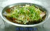 【花蓮釣蝦:三嘉一釣蝦場】:三嘉一美味熱炒-食譜16.jpg