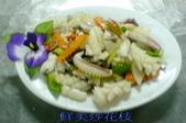 【花蓮釣蝦:三嘉一釣蝦場】:三嘉一美味熱炒-食譜18.jpg