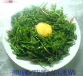【花蓮釣蝦:三嘉一釣蝦場】:三嘉一美味熱炒-食譜6.jpg