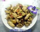 【花蓮釣蝦:三嘉一釣蝦場】:三嘉一美味熱炒-食譜8.jpg