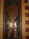 原住民 特色 木雕 石雕 :原住民木雕2.JPG
