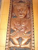 原住民 特色 木雕 石雕 :原住民木雕20.JPG