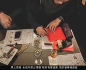 台南葡萄酒 雪茄 品酒課:台南雪茄 台南葡萄酒 雪茄課 葡萄酒品飲 (1).jpg