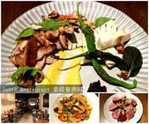 台南餐酒館:Saute Restaurant 索緹餐酒.jpg