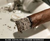 台南葡萄酒 雪茄 品酒課:台南雪茄 台南葡萄酒 雪茄課 葡萄酒品飲 (5).jpg