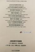 台南餐酒館:IMG_20171219_180901.jpg