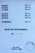 台南餐酒館:Sommwhere 那個那裡│台南葡萄酒│甜點 (18).jpg