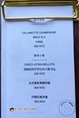 台南餐酒館:Sommwhere 那個那裡│台南葡萄酒│甜點 (17).jpg