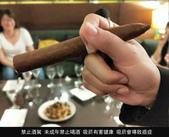 台南葡萄酒 雪茄 品酒課:台南雪茄 台南葡萄酒 雪茄課 葡萄酒品飲 (7).jpg