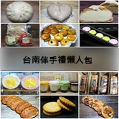 台南音樂餐廳 PUB: